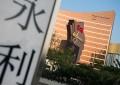 Wynn Macau Ltd ups VIP incentives amid Covid-19: brokerage