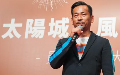 Macau VIP ops seek govt 'promotion', ties