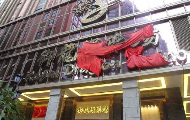Doubts raised on Royal Dragon casino rights