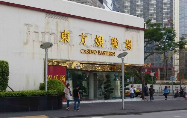 Casino Eastern shuts as linked Macau hotel quarantine place