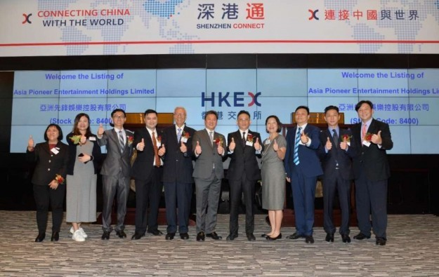 Asia Pioneer Entertainment launches on HK small cap