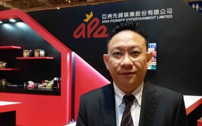 APE's HK listing fully subscribed: managing director