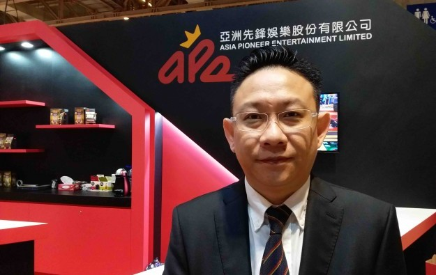 APE eyes 2021 for its first sports-related event: CEO