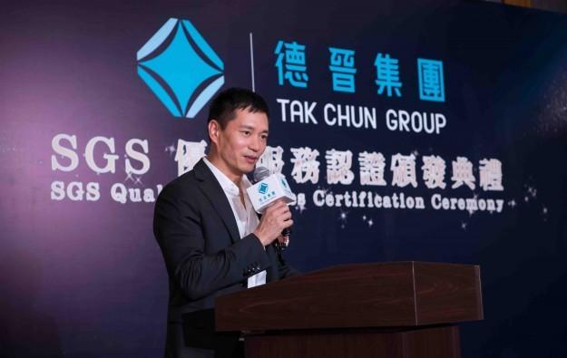 Tak Chun boss Levo Chan now CEO of Macau Legend