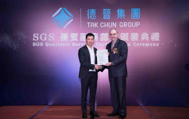 Macau junket biz gets non-gaming quality certification