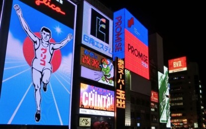 Osaka states RFP schedule, IR partner decision June 2020