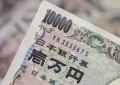 Japan politician indicted on new bribery charges: reports