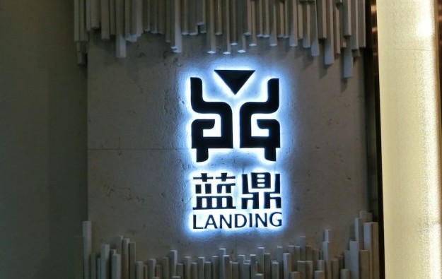 Landing Intl still can't reach chairman: firm