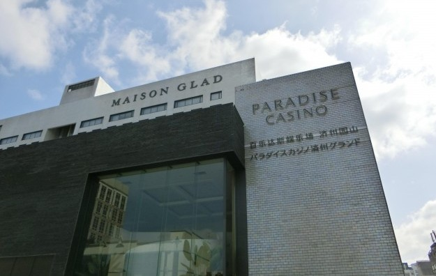Paradise Co casino revenue stable month-on-month in Aug