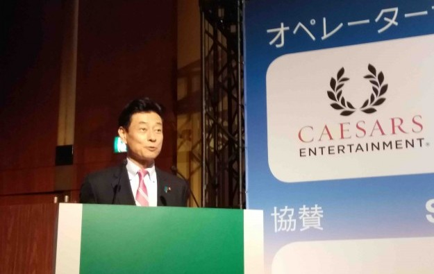 Smooth process for Japan casinos: Cabinet deputy sec
