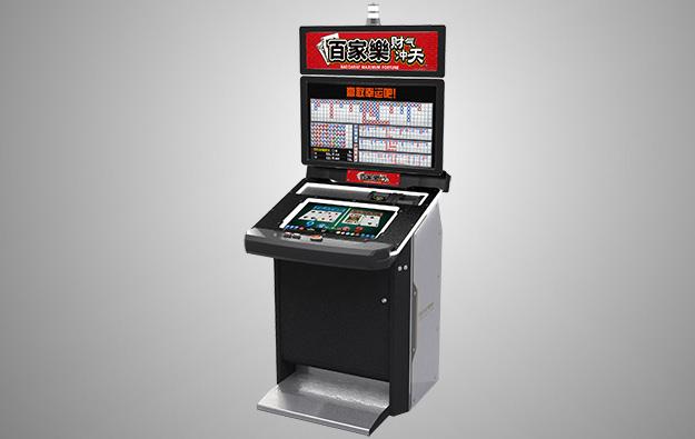 Sega Sammy puts Baccarat Maximum Fortune at MGM Cotai