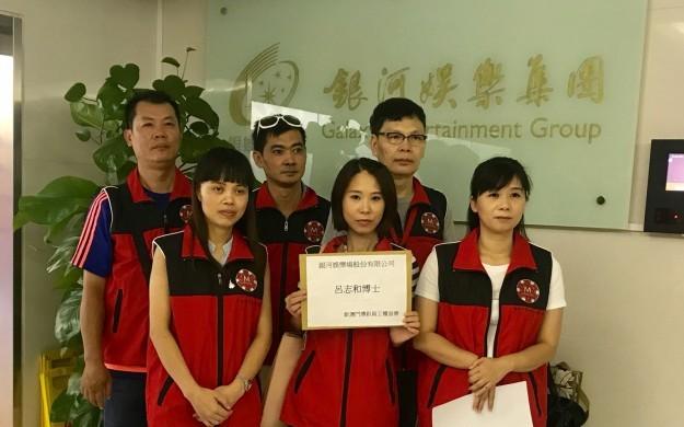 Macau worker group urges Galaxy Ent to additional bonus