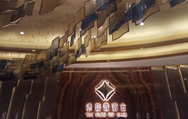 New VIP clubs in Macau boosting biz volumes: Tak Chun exec
