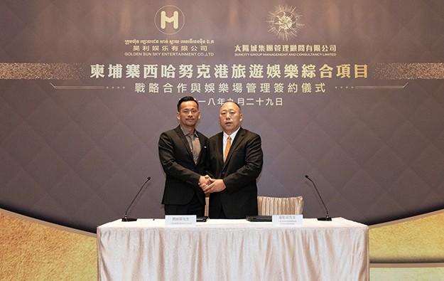Suncity seals deal to set up and run Cambodian casino