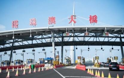HKZM Bridge 14mln passenger trips as of Oct 23: Xinhua