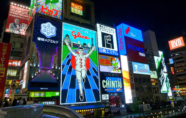 Casino, Expo wins would benefit Osaka economy: Nomura