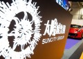 Junket biz Suncity Group offers staff exit plan: reports