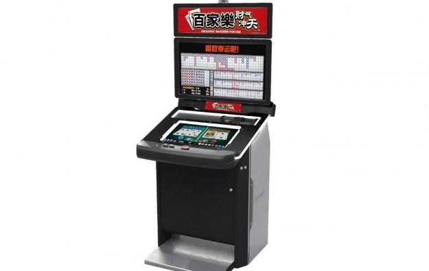 Sega Sammy's Baccarat Maximum Fortune at Okada Manila