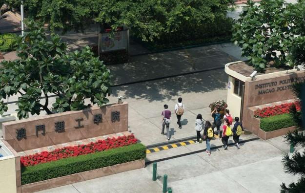Gaming Standards Assn marks 10-yr tie to Macau educator