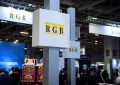 RGB loss slims sequentially for 4Q, annual loss US$7mln