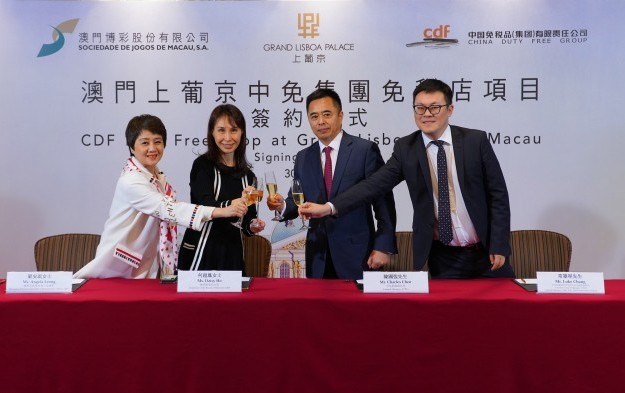 SJM formal deal with China Duty Free for Cotai resort
