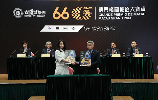 Suncity Group signs on as title sponsor of Macau Grand Prix
