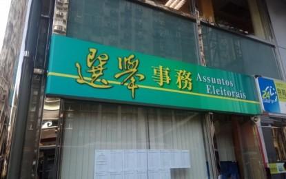 Casino execs back Ho Iat Seng for Macau leadership