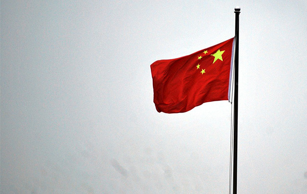 China bans travel for 89, says some had overseas bet links