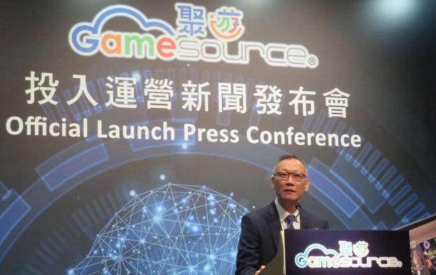 GameSource eyes fresh Macau venues for its cloud games