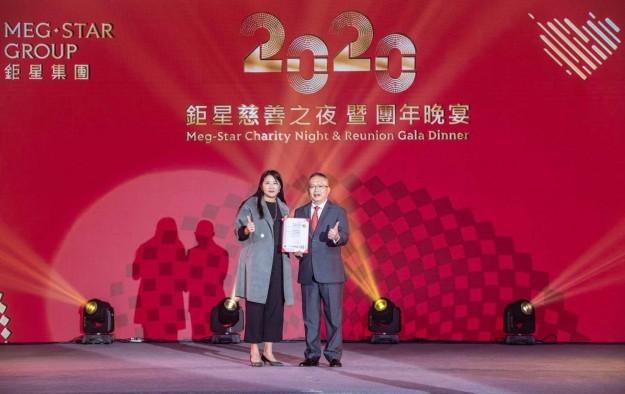 Service certification for Meg-Star Venetian Macao club