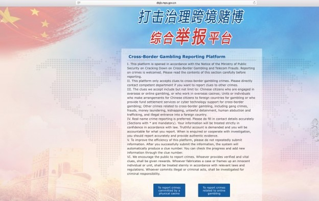 China gets website to report cross border gambling offences