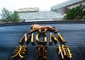 MGM China senior notes now also listed on Macau market