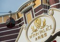 Wynn Macau Ltd to raise US$766mln net from add-on notes