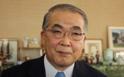 Nagasaki to start casino RFP January 7, says governor