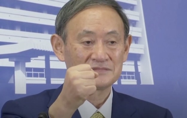 Yoshihide Suga new Japan PM, no major cabinet reshuffle
