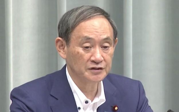 Suga pledges to continue Japan's casino resort policy