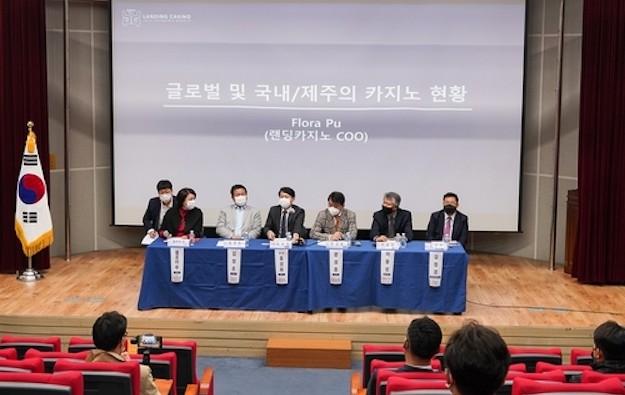 1 in 5 Jeju casino staff lost job this year: scholar
