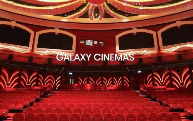 Update of the 'Galaxy Cinemas' brand as UA Cinemas exits the market