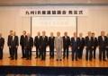 Body to push benefits of Nagasaki IR debuts in Kyushu