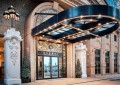 Emperor Ent Hotelposts year loss on lower gaming rev