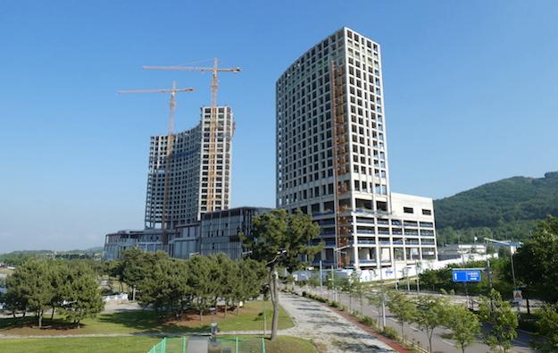 Korea casino backer Guangzhou R&F gets US$1bln input