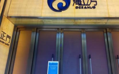 Casino Oceanus closed amid new Covid cases in Macau
