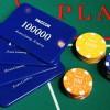 Pagcor 5-year pause on Manila casino permits: reports