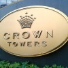 Crown Towers Macau renamed 'Nüwa' from Jan 18 2018