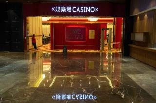 Only two Macau casinos yet to resume operations: DICJ