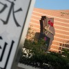 Macau court rules Wynn jointly liable for junket deposit