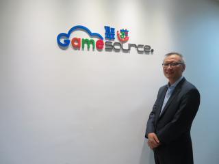 Cloud games tech poised for MGM Macau debut: GameSource