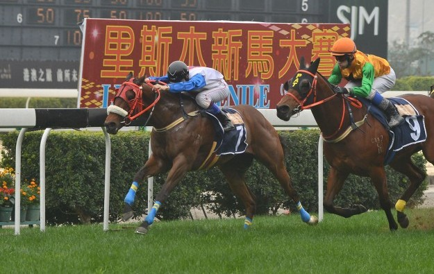 Macau Jockey Club narrows losses