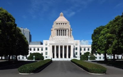 Japan opposition parties mull bill to abolish IR law