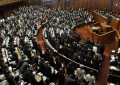 Japan parliament extension boosts casino bill hopes